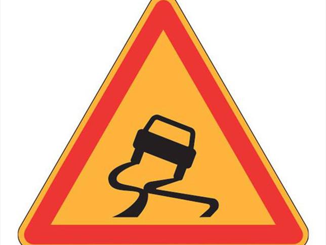 NATIXIS LA SAGA 6 – Sortie de la cote ou sortie de route ?